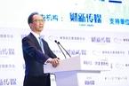 梁锦松:视中美竞争为改革契机