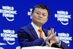 T早报|阿里今日宣布公司传承计划;北京互联网法院成立
