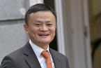 马云宣布一年后卸任阿里董事局主席 张勇接任