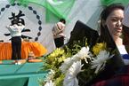 殡葬管理条例施行21年启动大修 首提殡葬公共服务