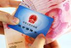 杨志勇:降低社保费率要大刀阔斧
