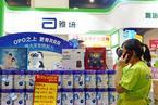雅培6款产品涉变质问题 台湾地区统一下架