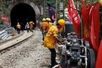 宝成铁路部分列车停运 途经三县呼吁中铁总保留