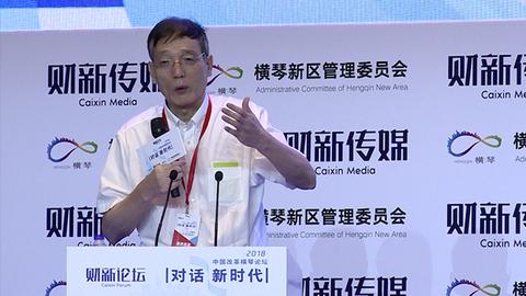【一语道破】刘世锦:过度使用行政手段的三个特点