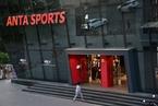 安踏拟371亿元收购芬兰体育品牌Amer Sports