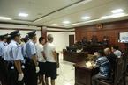 前三岛敲诈勒索案一审宣判 十名被告人当庭上诉