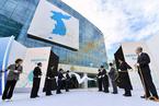韩朝首个联络办公室揭牌 为双方互设代表处铺路
