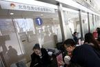 北京出台公积金贷款新政 全国网警集体入驻抖音|每日数据精华