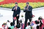 习近平与马杜罗会谈 支持委内瑞拉政府谋求国家稳定