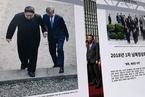 分析|金正恩文在寅平壤将再会  无核化谈判怎么走下去