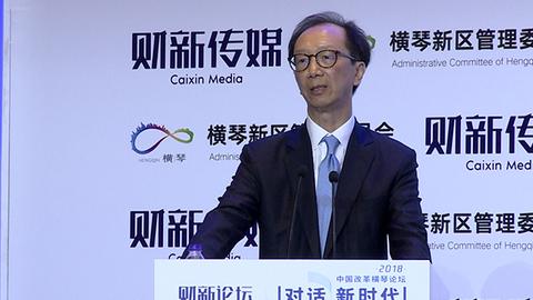 【一语道破】梁锦松:香港的环境可以帮助国家吸引人才