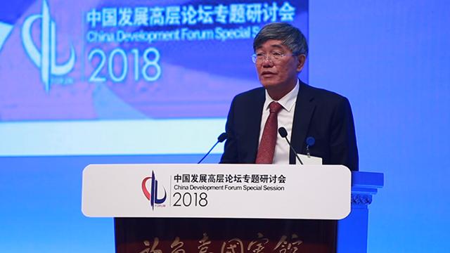 【一语道破】杨伟民:改革成功的关键是产权制度和市场化改革