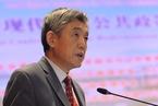清华学者:大湾区需建立政策协调机制