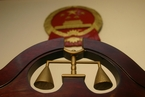 让民企有恒产有恒心 关键在司法恒定