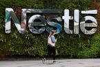 雀巢拟15.5亿美元出售嘉宝人寿保险 聚焦食品营养领域