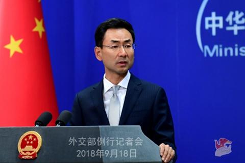 中美对话谈判是否难以继续进行?外交部回应