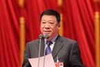 河南政协原副主席靳绥东落马 十九大后第二豫虎
