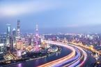 """研究员:中国经济培育""""新动能""""要越过三大障碍"""