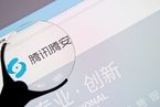 腾讯腾安:正把货币基金用户引导到指数产品