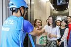 星巴克与饿了么合作外送服务 北京上海首批试运行