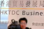 """受贸易摩擦拖累 香港贸发局""""腰斩""""全年出口增长预测"""