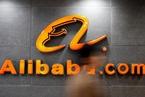 阿里巴巴宣布成立平头哥半导体公司 跨境电子发票公司投资机会|每日数据精华