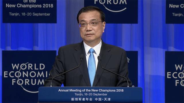 【演讲实录】李克强:中国将继续推进稳杠杆 坚持稳健货币政策