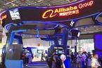 """阿里成立独立公司""""平头哥""""  加码AI芯片竞争"""