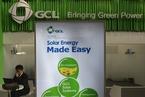 母公司信用持续偏弱 穆迪或再下调协鑫新能源评级