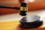 自媒体人被指影射潘刚案开庭 否认编造虚假信息