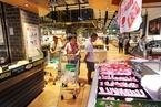国务院关于完善促进消费体制机制 进一步激发居民消费潜力的若干意见