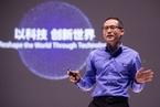 阿里计划造量子芯片  技术路径类似谷歌IBM