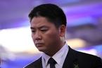 刘强东涉嫌性侵案移交检方 女方律师:将配合检方工作