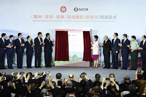 广深港高铁香港段揭牌  港深冀促进商旅流动