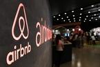 柏思齐:中国旅行者将成为Airbnb全球第一大客源
