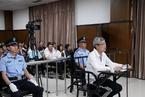 工商银行原CIO林晓轩受贿2619万余元,择期宣判
