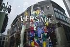 MK 21亿美元收购范思哲 转型高端多元奢侈品牌