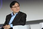 杨元庆:智能物联网将是联想目标市场