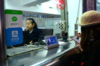10月起港版微信可在内地购买高铁票