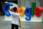 T早报|金融时报:谷歌存在重返中国计划;滴滴成立警方调证专项对接组;比特大陆递交港股IPO招股书