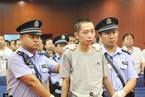 陕西米脂学生遇袭案凶手赵泽伟被执行死刑