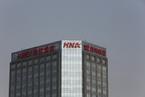 股东大会否决海航控股出售北京写字楼计划