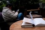 人民网发布研究报告:付费阅读助力内容原创