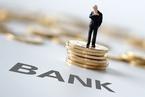 香港银行12年来首次上调最优惠利率意味什么?