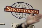 中外运航运宣布私有化 33.74亿港元回购独立股东股份