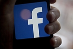 Facebook杭州公司尚未获得营业执照