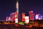 吴敬琏:市场基础上扩大自由选择权——《中国经济改革进程》自序