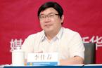 中国法学会一厅官醉驾被停职调查 情节轻微检方不起诉