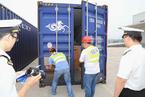 财政部:下月起跨境电商综试区内试行出口货物免税