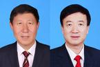 人事观察|两度担任宁夏党委秘书长 纪峥任新疆党委组织部长